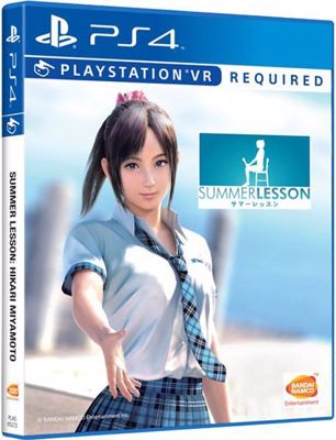 Summer Lesson: Hikari Miyamoto (PS4 VR )