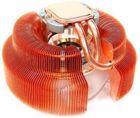 Zalman CNPS8700 LED Low Noise Heatsink CPU cooler
