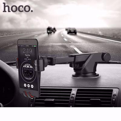 HOCO CA26 Kingcrab Vehicle Mounted Automotive Center Gravitative Holder - Black