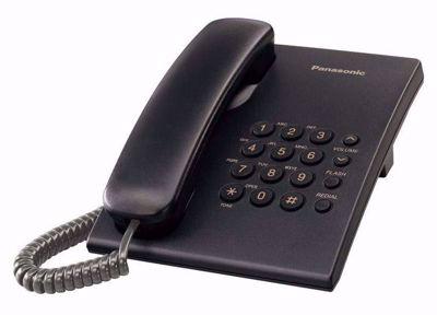 PANASONIC KX-TS500FX Σταθερό τηλέφωνο μαύρο