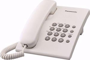 PANASONIC KX-TS500FX Σταθερό τηλέφωνο λευκό