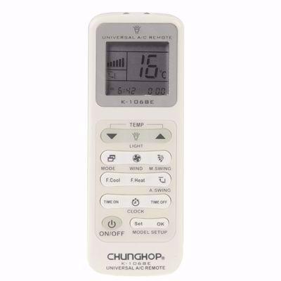 Chunghop Universal A/C Remote Control (K-1068E)