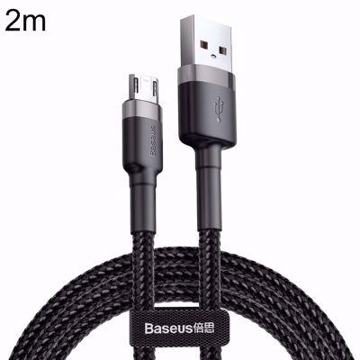 Baseus CAMKLF-C09 2m 1.5A USB to Micro USB Cable