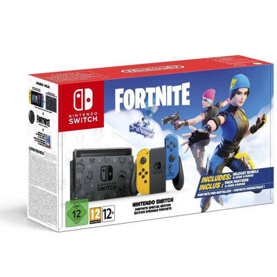 Nintendo Switch HAD Fortnite Special Edition Console