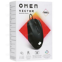HP Omen Essential Mouse Μαύρο