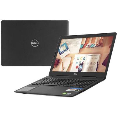 Dell Inspiron 3593 i5-1035G1/8GB/256GB/MX230 2GB Laptop