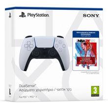 SONY DualSense PS5 Controller + NBA 2K22 Jumpstart Bundle